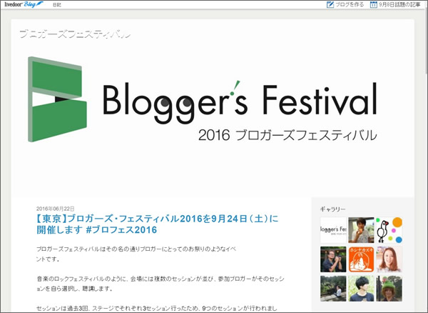 20160908_01m.jpg